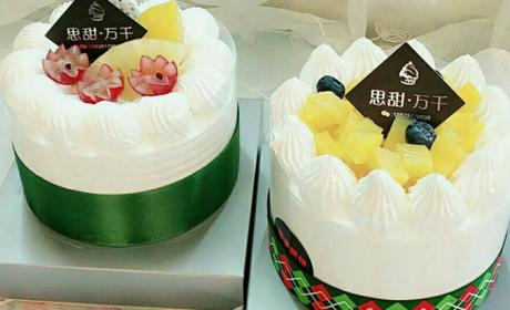 思甜万千怎么样_团购思甜万千四寸韩式蛋糕-美团网