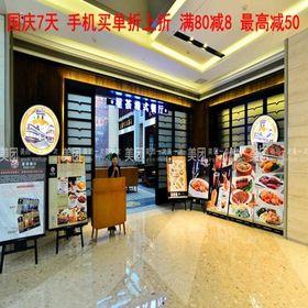 :长沙今日团购:【德思勤城市广场】星荟港式餐厅仅售88元!最高价值115元的港式双人餐,提供免费WiFi。