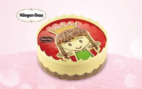 :长沙今日团购:【4店通用】哈根达斯仅售268元!价值268元的600克小公主蛋糕冰淇淋1份。