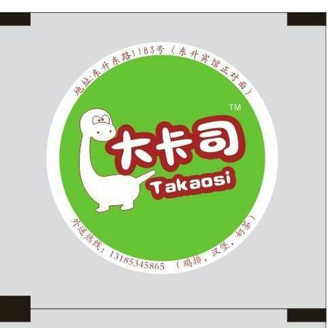 :长沙今日团购:【雨花亭】大卡司仅售2.99元!价值9元的经典原味奶茶1份。