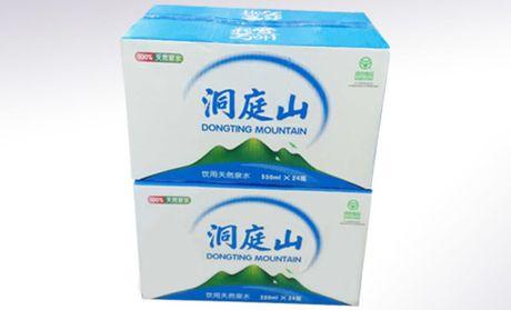 【苏州洞庭山天然泉水团购】洞庭山供水站洞庭山天然