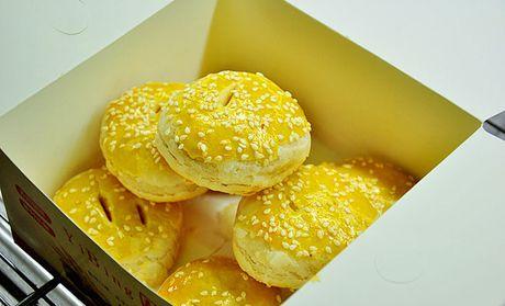 【山大南/北路】金丝肉松饼 仅售7.9元!价值15元的金丝肉松饼1份,500g。