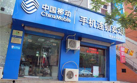 中国移动wap_