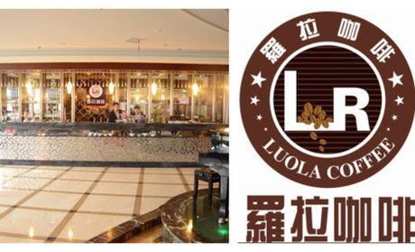 :长沙今日团购:【泉塘/星城国际】罗拉咖啡仅售118元!最高价值181元的3-4人套餐,提供免费WiFi,提供免费停车位。