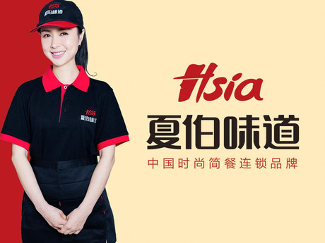 :长沙今日团购:【岳麓区】夏伯味道仅售12元!价值17元的胆菜肉末套餐1份,提供免费WiFi。
