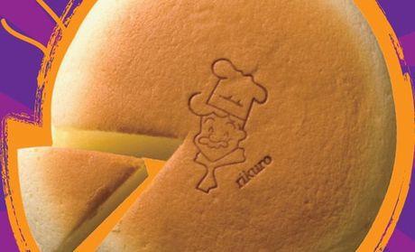 【芙蓉街】瑞可爷爷的店 仅售11.9元!价值15元的小圆型蛋糕1个,约3英寸,圆形。瑞可爷爷的店进驻芙蓉街,好吃,不贵,快来购买?。?!