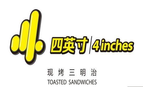 :长沙今日团购:【4店通用】四英寸现烤三明治仅售28元!最高价值33元的单人三明治套餐,提供免费WiFi。