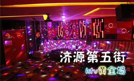 【大商新世纪广场】 大家爱k歌!