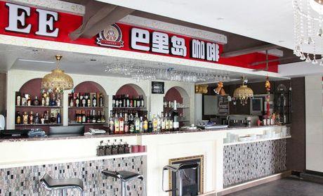 北京巴厘岛西餐厅用户评论|点评|评价_美团网