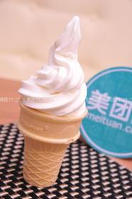 :长沙今日团购:【易初莲花】芭曲酸奶冰淇淋仅售2元!价值3元的甜筒冰淇淋1个,提供免费WiFi。