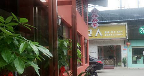:长沙今日团购:【五里牌】德韵菜馆仅售198元!价值298元的4-6人套餐,免费wifi,提供免费WiFi。