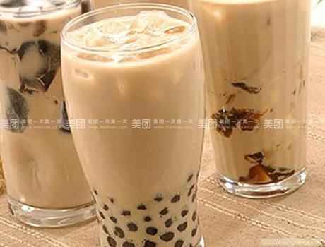 :长沙今日团购:【岳麓大学城】杏记甜品仅售6.8元!价值12元的原味珍珠奶茶1份,提供免费WiFi。