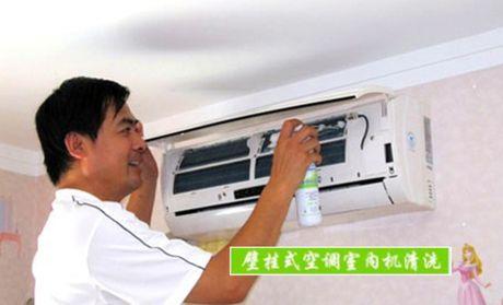 室内机清洗上门壁挂式空调室内机清洗(含室内机外壳