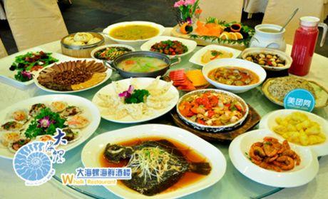 【贵阳雅园大海螺团购】雅园大海螺10人餐团购|图片