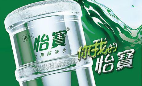 【东莞怡宝团购】怡宝怡宝5桶五加仑桶装水水票1套
