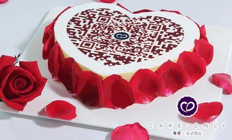 可根据客户提供的文字图片素材制作二维码蛋糕,扫描蛋糕即可出现客户
