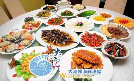 【贵阳雅园大海螺团购】雅园大海螺10人海鲜套餐