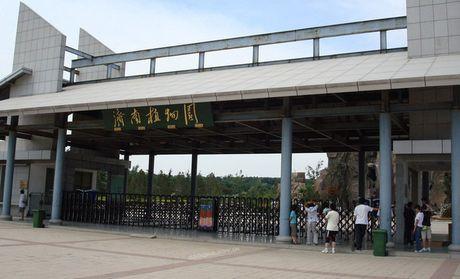章丘植物园地图