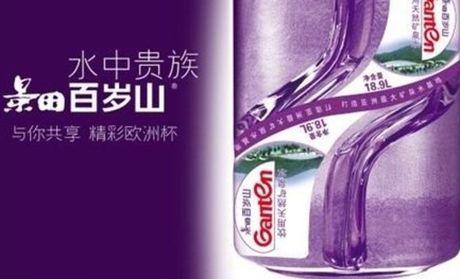 【北京景田百岁山团购】景田百岁山桶装矿泉水团购
