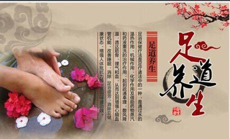 【北京金水桶足道团购】金水桶足道玫瑰香盐足浴团