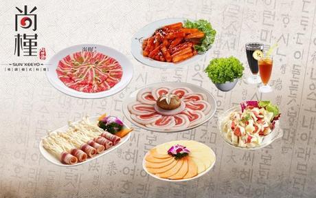 :长沙今日团购:【易初莲花】尚槿格调韩式料理仅售288元!价值502元的精品美味六人套餐,提供免费WiFi。