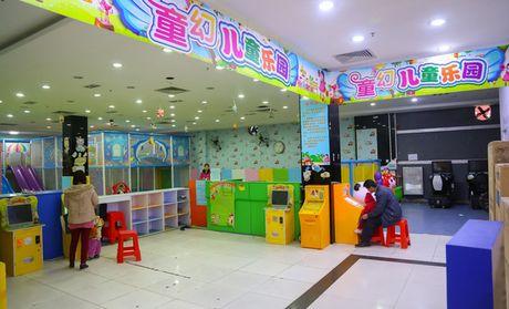 【广州童幻儿童乐园团购】童幻儿童乐园季度卡