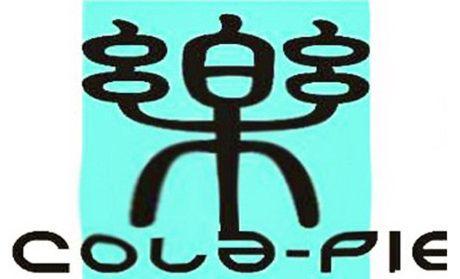 海Cola-Pie日系v沙龙沙龙团购】Cola-Pi.发型师13岁,头发少只烫发尾多少钱图片