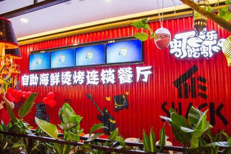 :长沙今日团购:【珠江花城/万国城】虾欢虾乐海鲜烫烤餐厅仅售49元!价值69元的午餐自助,提供免费WiFi。