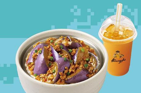 :长沙今日团购:【3店通用】真功夫仅售17元!价值21.5元的鱼香茄子饭+金杏蜜桃汁1份,提供免费WiFi。