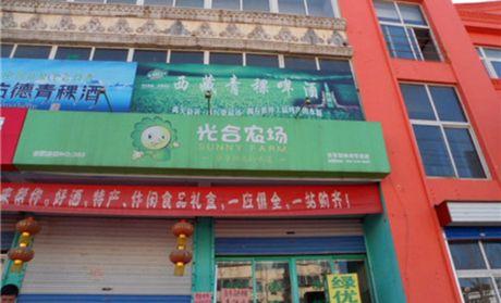 青稞农场_一样西藏不一样角度单车22天8400公里_陕西
