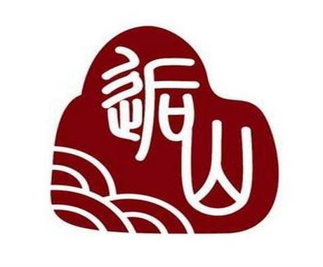 :长沙今日团购:【王府井/步步高】逅山美食仅售88元!最高价值144元的小聚2-4人餐,提供免费WiFi,提供免费停车位。