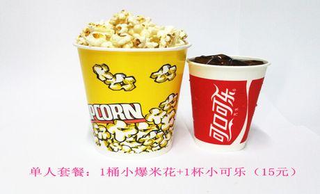 【永汉电影院团购】广州永汉电影院1桶小爆米花+1杯小图片