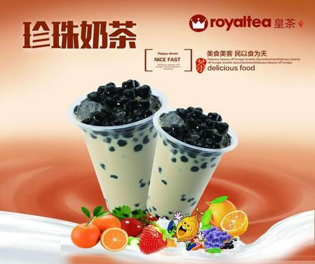 :长沙今日团购:【芙蓉区】royalted皇茶仅售7.8元!价值10元的畅享精品奶茶3选1,建议单人使用,提供免费WiFi。