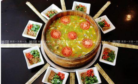 【重庆雅安张记木桶鱼团购】雅安张记木桶鱼3-4人餐