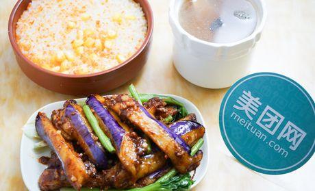 【西关添盛西关团购美食】添盛广州美食单人餐美食的里壳图片