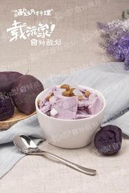 :长沙今日团购:【载沅家炒酸奶】炒酸奶10选1,建议单人使用,提供免费WiFi