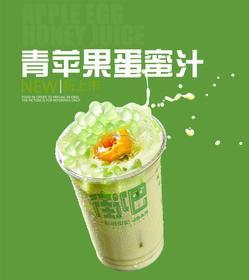 :长沙今日团购:【星沙通程广场】街吧仅售6.9元!价值10元的饮品3选1,建议单人使用,提供免费WiFi。