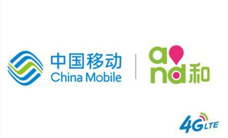 中国移动人_中国移动门头矢量图免费下载千图网www58p