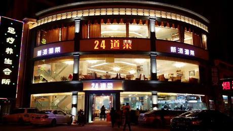 :长沙今日团购:【2店通用】24道菜仅售88元!价值100元的代金券1张,仅适用于菜品,可叠加使用,可免费使用包间,提供免费WiFi。
