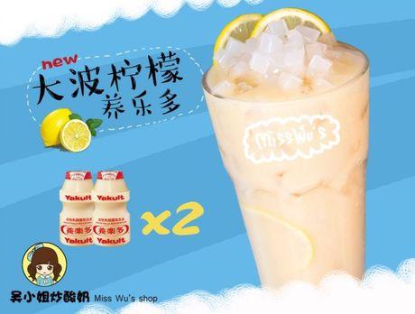 :长沙今日团购:【坡子街】吴小姐炒酸奶仅售24.8元!价值30元的养乐多配炒酸奶双人套餐,提供免费WiFi。
