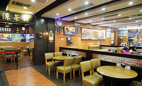 【广州老香港茶餐厅团购】老香港茶餐厅单人餐团购
