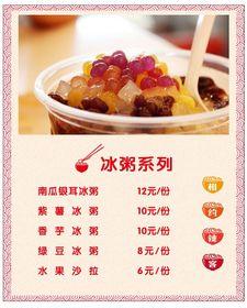 :长沙今日团购:【德政园/杨家山】相约辣客仅售4.7元!价值4.8元的水果沙拉1份,提供免费WiFi。