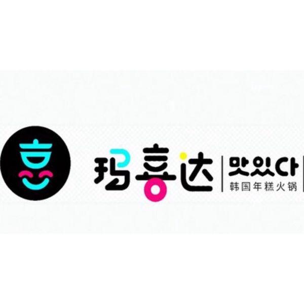 樱子餐厅(红旗街艺术学院店)
