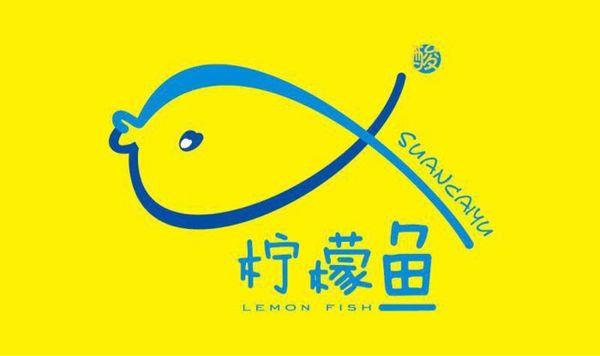 柠檬鱼(天印慧谷店)吃货们怎么看?