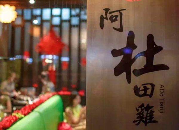 鼎元茶艺馆(达芬奇国际水南店)