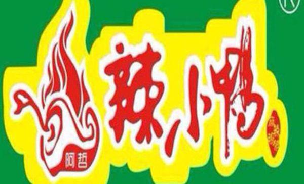 御可贡茶(宁都店)