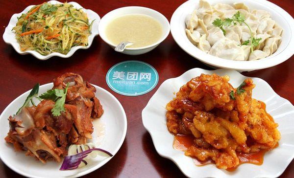 湘香味脆皮鸡饭(老城天成店)