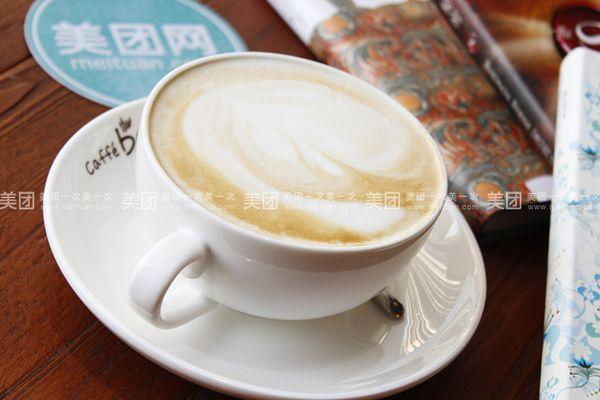Caffé Bene咖啡陪你(众圆店)如何?
