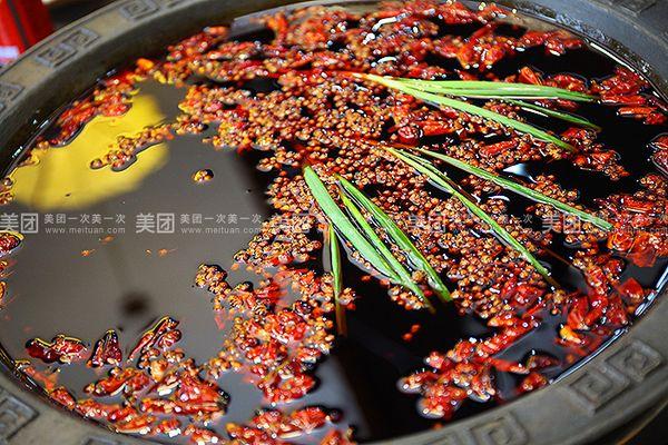 重庆地龙老火锅