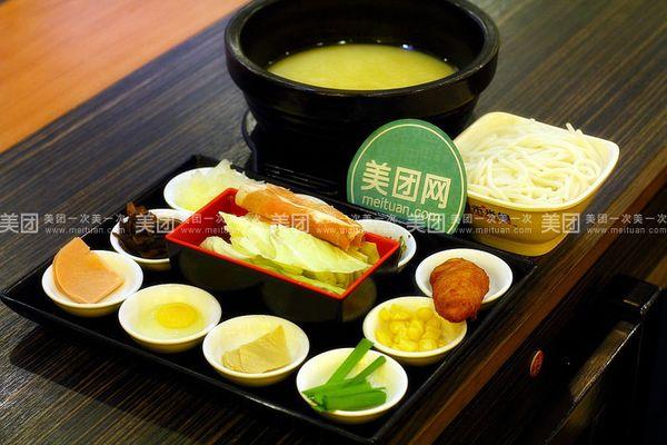 香禾米线(MSD店)